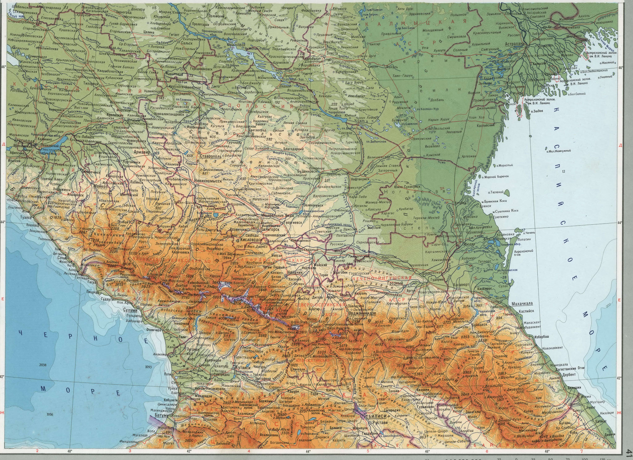 Кавказ ка��а