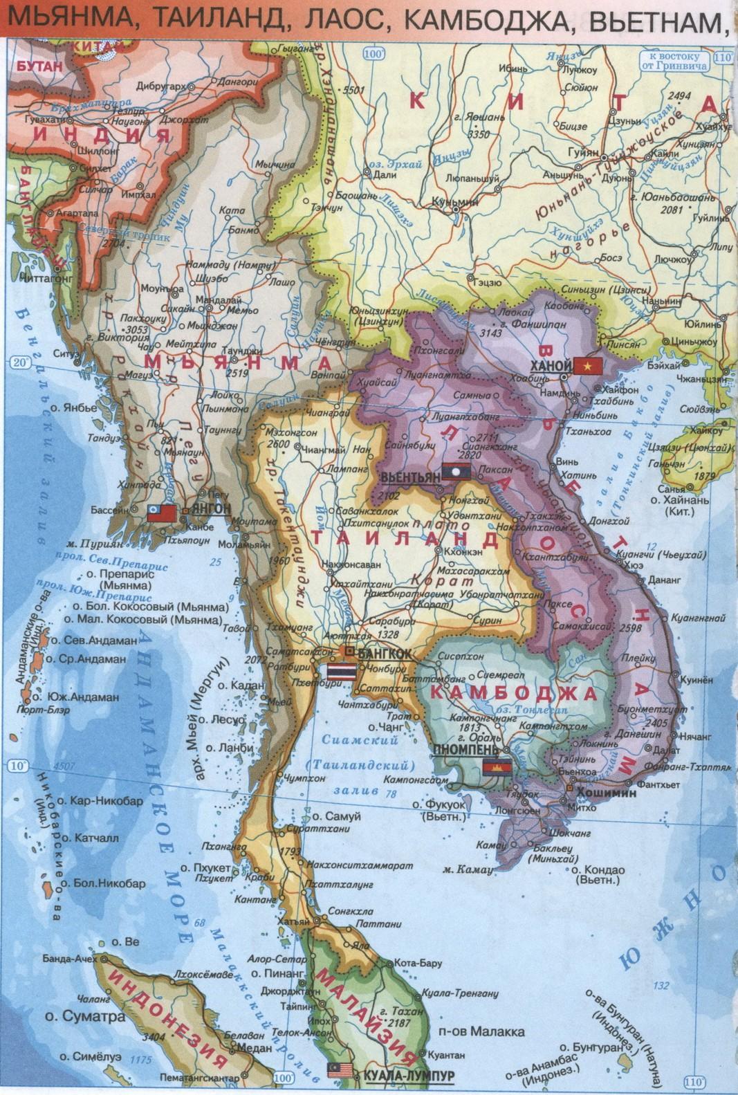 Картинки по запросу карта Индокитая