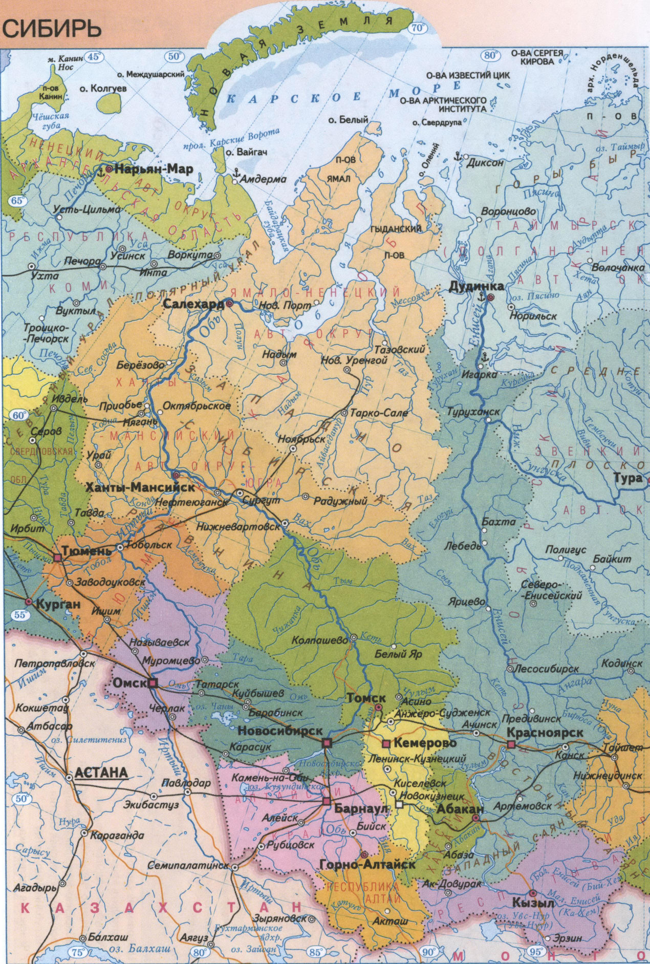 Sibir Karta Podrobnaya